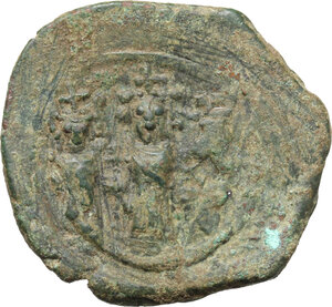 obverse: Heraclius (610-641), with Martina and Heraclius Constantine.. AE Follis. Constantinople mint, struck 624-629