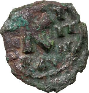 reverse: Constans II (641-668).. AE Half Follis. Ravenna mint. Dated RY 5 (645/6)