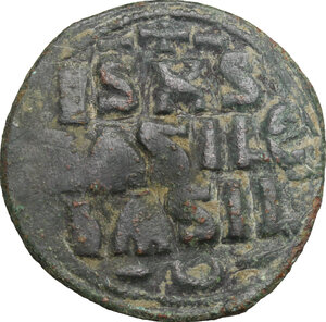 reverse: Constantine X Ducas (1059-1067).. AE Follis, Constantinople mint