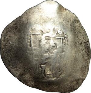 obverse: Alexius III Angelus Comnenus (1195-1203). EL Aspron Trachy. Constantinople mint