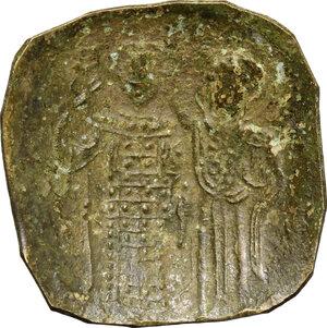 reverse: John III Ducas (1222-1254).. Debased AV Hyperpyron, Empire of Nicaea, Magnesia mint, 1232-1254