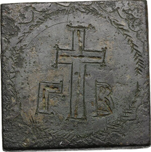 obverse: AE Square-shaped commercial weight for 2 ounce, 4-6 century AD