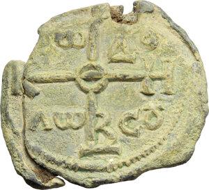 obverse: Lead Seal of George Basilikos (proto)spatharios, 8th century
