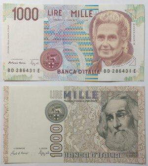 obverse: Banconote. Repubblica Italiana. lotto di 2 pezzi: 1.000 lire Montessori, 1.000 lire Marco Polo.