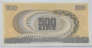 reverse: Banconote. Repubblica Italiana. 500 lire Aretusa.