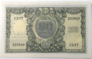 reverse: Banconote. Repubblica Italiana. 50 lire Atena Elmata.