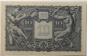 reverse: Banconote. Repubblica Italiana. 10 lire Giove.