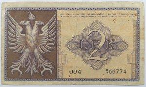 reverse: Banconote. Albania. Occupazione Italiana. 2 lek 1941.