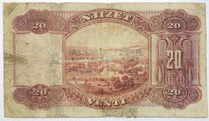 reverse: Banconote. Protettorato italiano. Banca Nazionale d Albania. 20 Franchi oro.