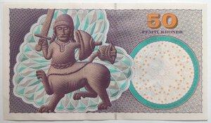 reverse: Banconote. Danimarca. 50 Corone 1997.