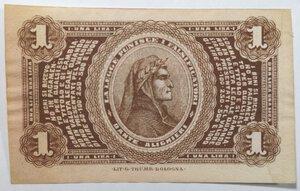 reverse: Banconote. Banca Toscana di Anticipazioni e Sconto. 1 Lira.