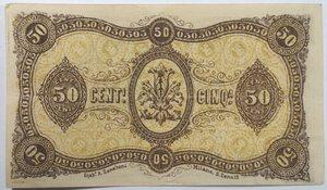 reverse: Banconote. Banca Toscana di Anticipazioni e Sconto. 50 Centesimi.
