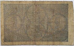 reverse: Banconote. Banco di Napoli. 1 Lira. 1 ottobre 1870. Fede di Credito del V° tipo.