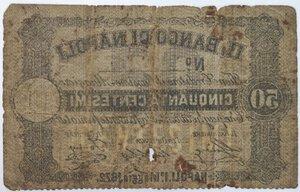 reverse: Banconote. Banco di Napoli. 50 Centesimi. Fede di credito.