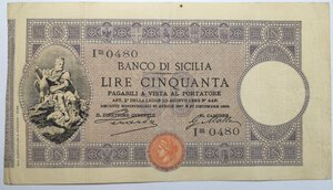obverse: Banconote. Banco di Sicilia. 50 lire. 2° tipo.
