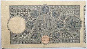 reverse: Banconote. Banco di Sicilia. 50 lire. 2° tipo.