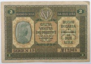 obverse: Banconote. Occupazione Austriaca. Cassa Veneta dei prestiti. Buono da 2 lire.