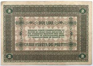 reverse: Banconote. Occupazione Austriaca. Cassa Veneta dei prestiti. Buono da 2 lire.