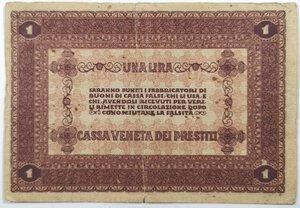 reverse: Banconote. Occupazione Austriaca. Cassa Veneta dei prestiti. Buono da 1 Lira.