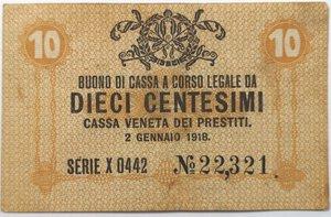 obverse: Banconote. Occupazione Austriaca. Cassa Veneta dei prestiti. 10 Centesimi.