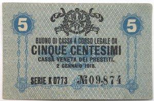 obverse: Banconote. Occupazione Austriaca. Cassa Veneta dei prestiti. 5 Centesimi.