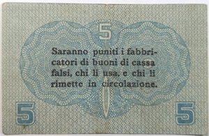 reverse: Banconote. Occupazione Austriaca. Cassa Veneta dei prestiti. 5 Centesimi.