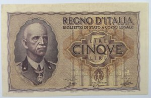 obverse: Banconote. Regno D Italia. 5 lire Impero. 1940.