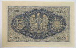 reverse: Banconote. Regno D Italia. 5 lire Impero. 1940.