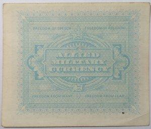 reverse: Banconote. Occupazione Americana. 5 am lire. Monolingua. FLC. 1943.