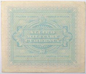 reverse: Banconote. Occupazione Americana. 2 am lire. Monolingua. FLC. 1943.