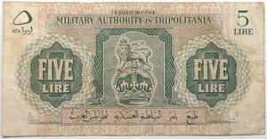 obverse: Banconote. Tripolitania. Occupazione Inglese. 5 lire 1943.