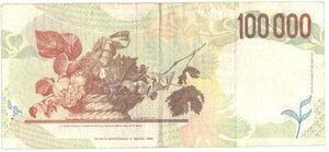 reverse: Banconote. Repubblica Italiana. 100.000 lire Caravaggio. 2°Tipo Tripla A.