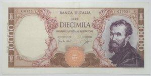obverse: Banconote. Repubblica Italiana. 10.000 lire Michelangelo.