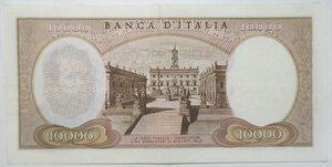 reverse: Banconote. Repubblica Italiana. 10.000 lire Michelangelo.