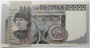 obverse: Banconote. Repubblica Italiana. 10.000 Lire. Del Castagno.