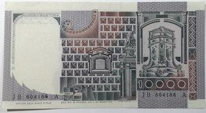 reverse: Banconote. Repubblica Italiana. 10.000 Lire. Del Castagno.