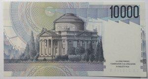 reverse: Banconote. Repubblica Italiana. 10.000 Lire. Alessandro Volta.