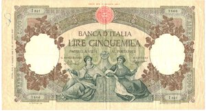 obverse: Banconote. Repubblica Italiana. 5.000 lire. Regine del Mare.
