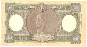 reverse: Banconote. Repubblica Italiana. 5.000 lire. Regine del Mare.