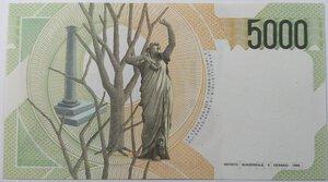 reverse: Banconote. Repubblica Italiana. 5.000 lire Bellini.