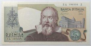 obverse: Banconote. Repubblica Italiana. 2.000 lire Galilei.