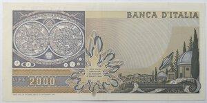 reverse: Banconote. Repubblica Italiana. 2.000 lire Galilei.