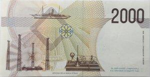 reverse: Banconote. Repubblica Italiana. 2.000 lire Marconi.