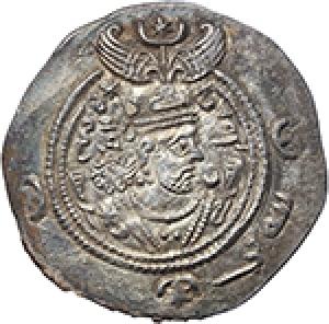 obverse: Mondo Greco.Sassanidi. Cusroe II. (590-632). AR Dracma. Gbl 214. AR g. 4.17. mm. 31. SPL.ex Artemide Aste ar