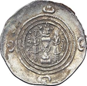 reverse: Mondo Greco.Sassanidi. Cusroe II. (590-632). AR Dracma. Gbl 214. AR g. 4.17. mm. 31. SPL.ex Artemide Aste ar