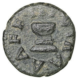 obverse: Augustus. 27 BC-AD 14. Ӕ Quadrans. L. Valerius Catullus, moneyer. Rome, 4 BC. 15 mm - 3,30 gr. O:\ L VALERIVS CATVLLVS around SC. R:\ IIIVIR AAAFF, garlanded altar with bowl-shaped top. RIC 468. XF