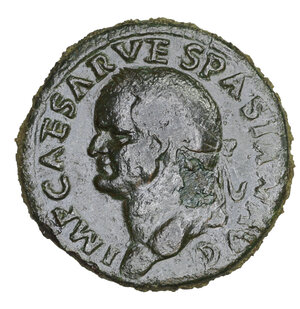 obverse: Vespasian Æ Dupondius. Rome, AD 74. 11.89 gr. – 26 mm, 6h. Struck for circulation in the East. O:\ IMP CAESAR VESPASIAN AVG, laureate head left. R:\ PON MAX TR POT P P COS V CENS, winged caduceus between crossed cornucopiae. RIC 757; RPC III 1983; McAlee 369. Rare. aXF