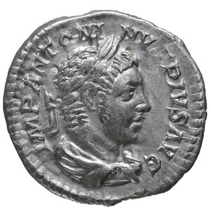 obverse: Elagabalus Denarius. Rome, AD 220-221. 2,7 gr. – 18,9 mm.O:\ IMP ANTONINVS PIVS AVG, laureate, draped bust right. R:\ ABVNDANTIA AVG, Abundantia empties the contents of a cornucopia to the ground to the left using both hands, star in left field. RSC 1. VF\XF