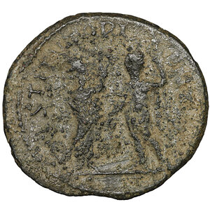reverse: VALERIAN I. 253-260 AD. Antoninianus. 4.00 gr. – 21.5 mm. Samosata mint. Struck circa 256-260 AD. O:\ IMP C LIC VALERIANVS P F AVG, radiate, draped, and cuirassed bust right / RESTITVT ORI-ENTIS, the Orient, standing right, handing wreath to Valerian, standing left. RIC V 287; MIR 36, 1685e; RSC 189. Scarce. VF+