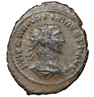 obverse: Probus. 276-282 AD. AE Antoninianus. Antioch mint. 3.50 gr. – 24.43 mm. O:\ IMP C M AVR PROBVS P F AVG, radiate, draped and cuirassed bust right. R:\ CLEMENTIA TEMP, emperor standing right with sceptre, receiving Victory from Jupiter standing left with sceptre, Γ in lower centre, mintmark XXI. Sear 11961. XF